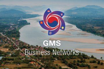 GMSBN_header